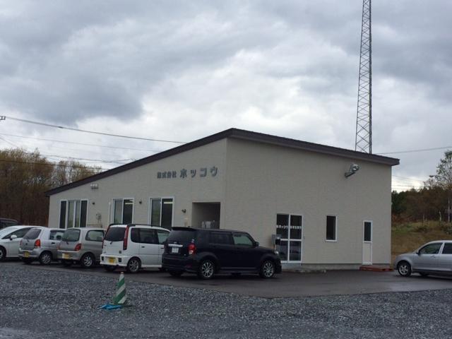 新築 営業事務所